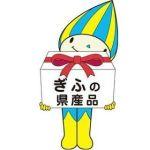 岐阜県名産販売株式会社